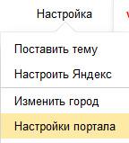 Мои находки Яндекс