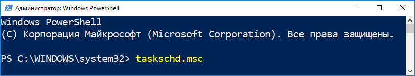 windows power shell
