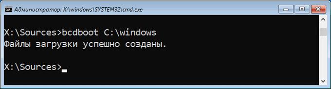 файлы загрузки успешно созданы