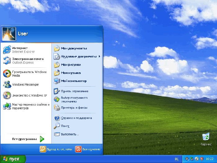 windows xp установлена