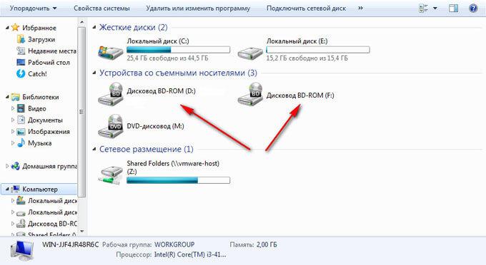виртуальне приводы daemon tools