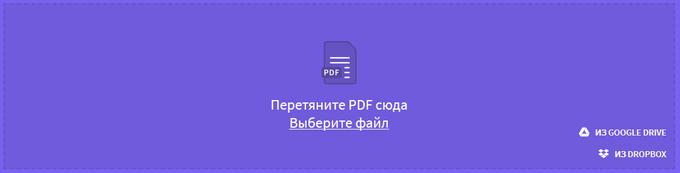 выберите pdf