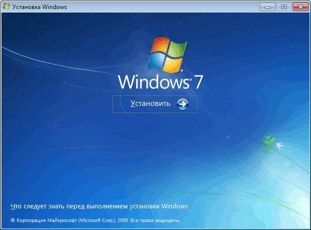 Как переустановить windows 7 без диска и флешки на пк