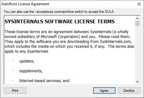 условия лицензии
