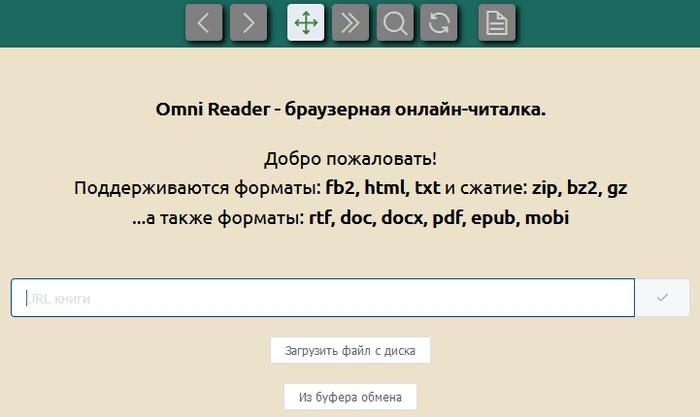 omni reader