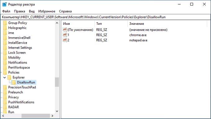 создание параметров