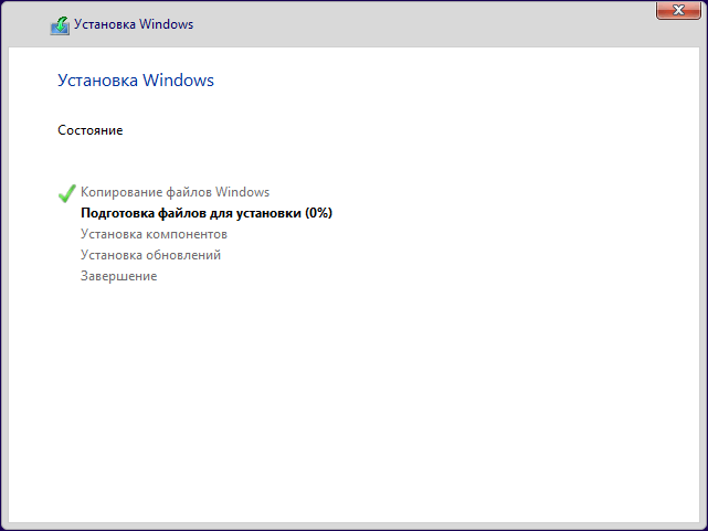процесс установки windows