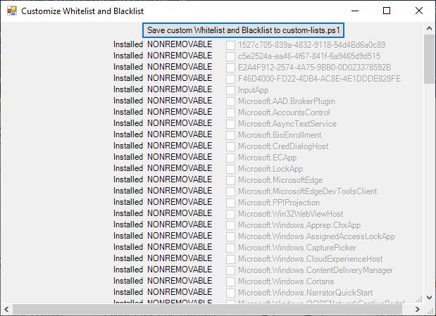 белый и черный список