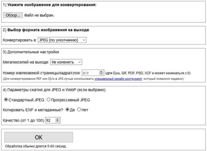 img-online