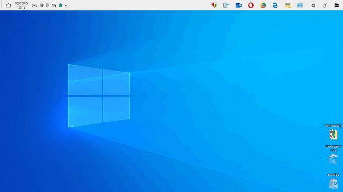 перевернутый экран
