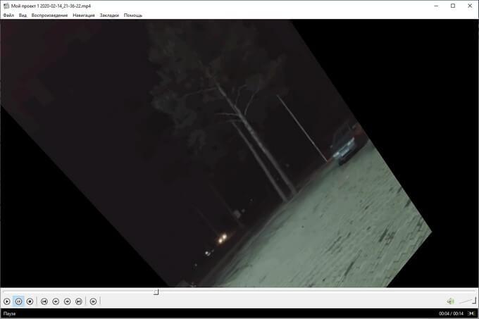 поворот видео