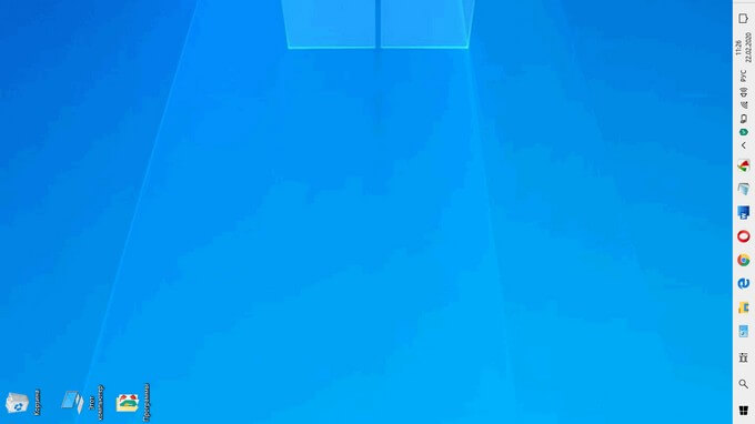 повернутый экран