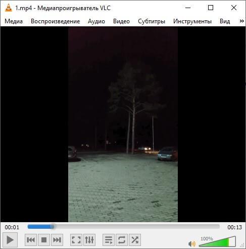 видео перевернуто