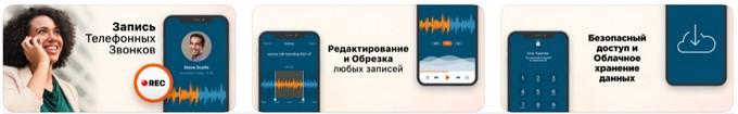 rocket apps