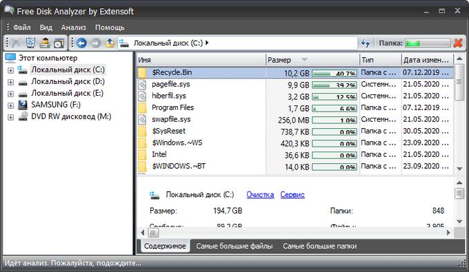 free disk usage analizer