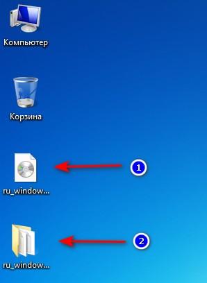 папка и образ windows 7