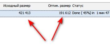 сравнение файлов