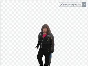 удалить фон с фото онлайн